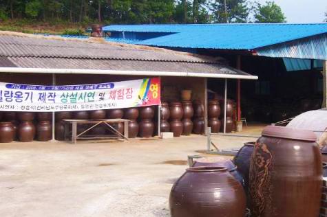 Korejská keramika On-ggi